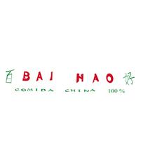 Bai Hao