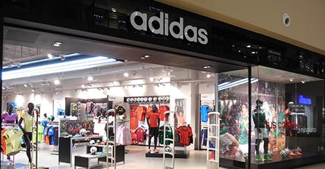 Departamento túnel impactante  tiendas adidas en el df bolsa de trabajo | Adidou